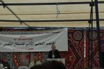 Ilan Pappe at Bil'in Conference
