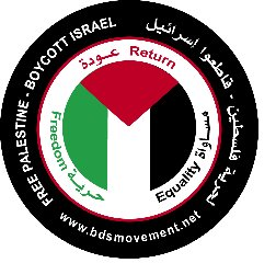 BDS-Sticker2009
