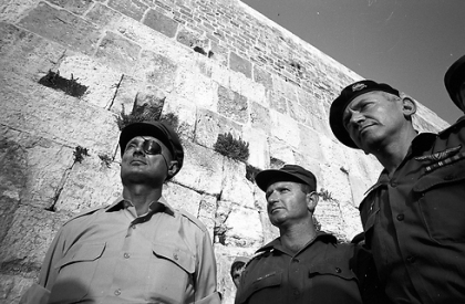 Israeli Generals Dayan, Narkis and Bar-Lev at the Western Wall